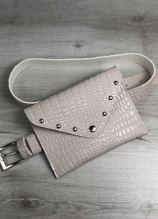 Женская сумка на пояс кремовый крокодил, поясная сумка клатч