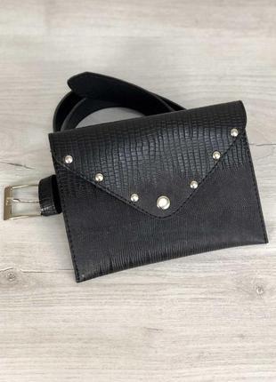 Женская сумка на пояс черная змея, поясная сумка клатч