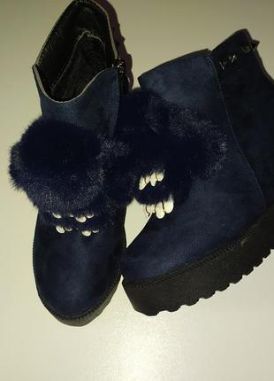 Демисезонные ботинки, полуботинки