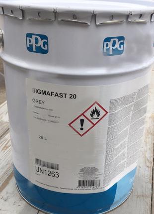 Антикоррозионный грунт-эмаль SIGMA (PPG), 1 л.