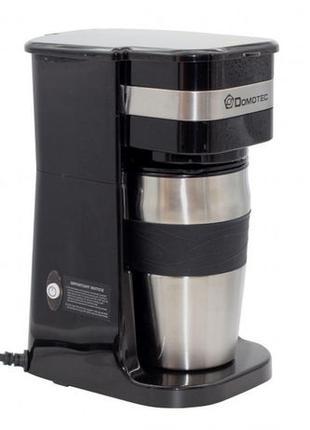 Капельная кофеварка DOMOTEC с металической кружкой