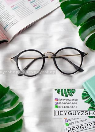 Имиджевые стеклянные очки в черной пластиковой оправе нулевки ...