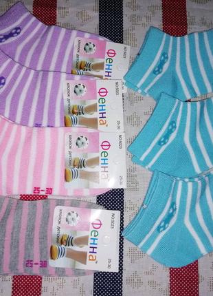 Шкарпетки дитячі 25-28р х/б