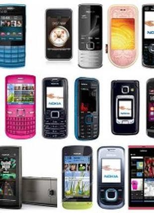 Корпуса для мобильных телефонов Nokia, Samsung, Sony, Ericsson, L