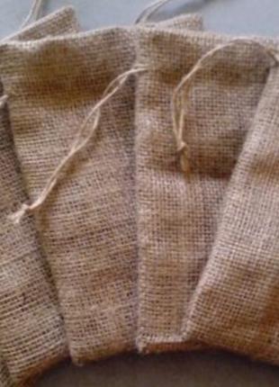 Подарочные мешочки из джута, мешки из джутовой мешковины