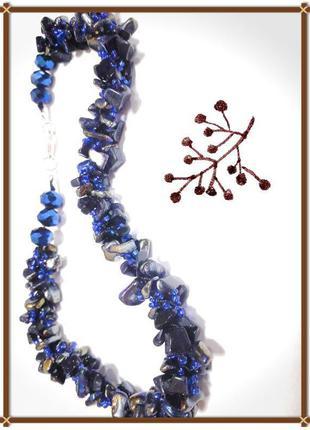 Бусы из натурального камня синий авантюрин