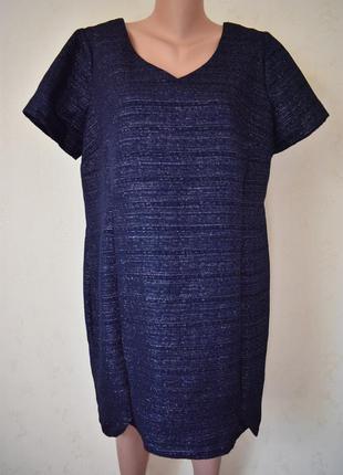 Новое платье большого размера next