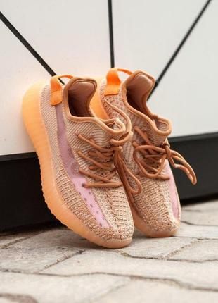 Adidas yeezy boost 350 женские кроссовки адидас