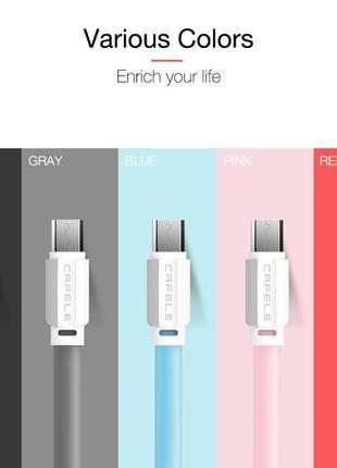 Кабель Cafele micro USB, 50 cм