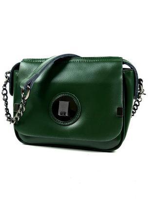 Женская кожаная сумка зеленого цвета модель 2020
