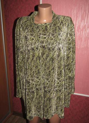 2ка блуза и кардиган р-р 18-20 бренд franken