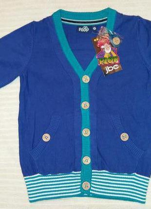 Кардиган/кофта/пуловер jbc plop, бельгия на 4-5 лет