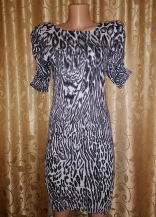 🌺👗🌺трикотажное короткое женское платье roman🔥🔥🔥
