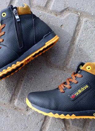 Цена🔥 детские кожаные зимние ботинки кроссовки