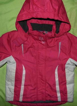 Лыжная зимняя куртка -lupilu 98/104 - сток - германия