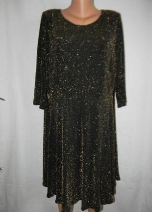 Блестящее нарядное платье большого размера