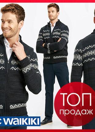 Кофта мужская зимняя   lc waikiki / лс вайкики с узорами, с 2 ...