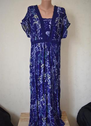 Красивое платье с принтом и кружевом yours