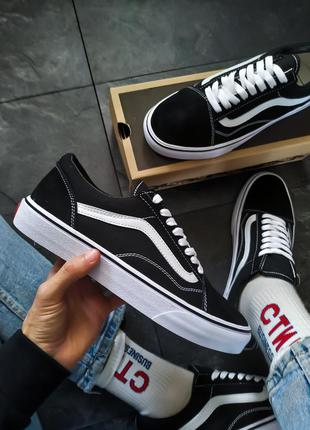 Мужские кеды vans old skool black white, демисезонные