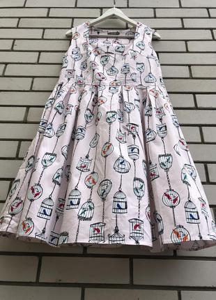 Розовое пудровое платье с принтом south