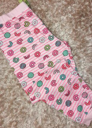 Штаны для дома, 18-20 размер (евро 46-48)