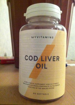 God liver Oil 90 MyProtein капсул
