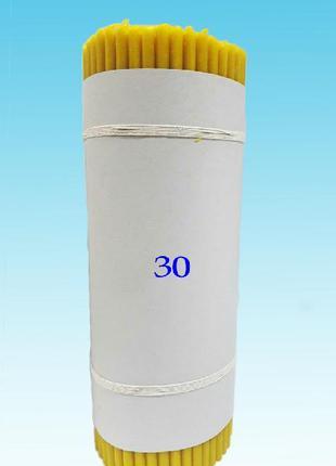 Свеча парафиновая светлая 2 - кг. №30
