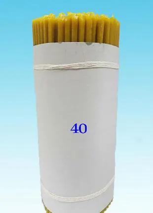 Свеча парафиновая светлая 2 - кг. №40
