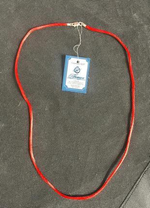 Новый шелковый шнурок 55 см серебро 925 пробы