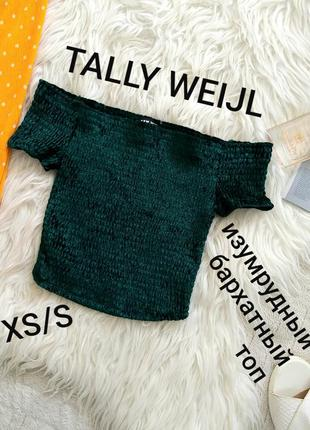 Tally weijl xs/s бархатный зеленый изумрудный топ резинка