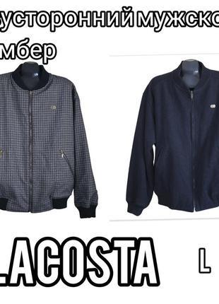 Lacoste original l двусторонняя весенняя мужская куртка бомбер...