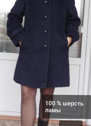 100% шерсть ламы тёмно синее тёплое ворсистое пальто  40/l
