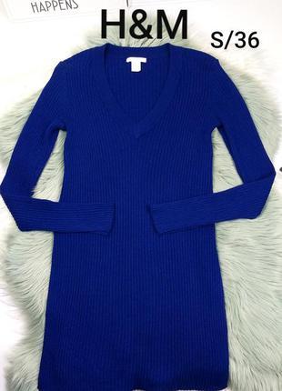 H&m s/36 синий удлинённый джемпер кофта с разрезами по бокам