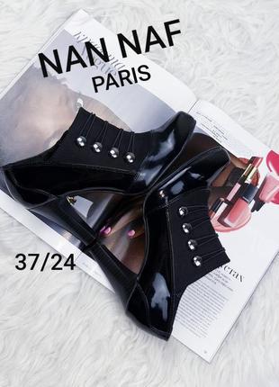 Naf naf paris 37/24 классические чёрные закрытые лаковые туфли