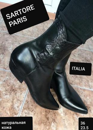 Скидка❗ sartore paris italia 36/23.5 чёрные ботинки казаки из ...