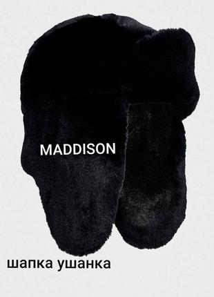 Mаddison теплая черная меховая шапка ушанка