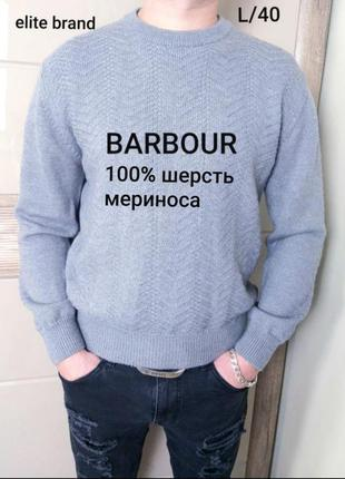 Barbour l/40 плотная тёплая мужская кофта  свитер из чистой ше...