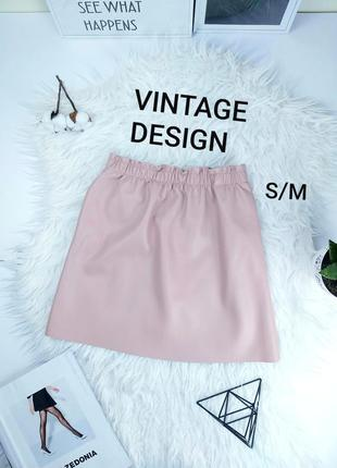Vintage design s/m светло розовая/пудровая  мини юбка из эко кожи