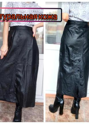 Norma modell  м актуальная чёрная юбка миди из натуральной кожи