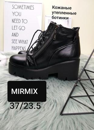 Mirmix 37/23.5 кожаные утеплённые ботинки на тракторной подошве