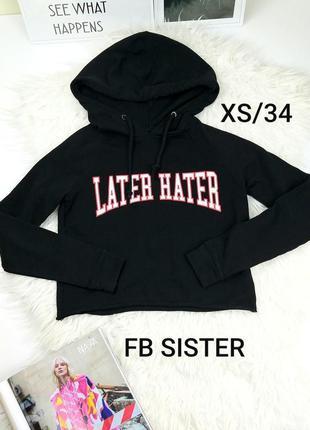 Sale fb sister xs/34 чёрное укороченое худи с капюшоном