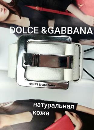 Dolce & gabbana белый  ремень из натуральной кожи