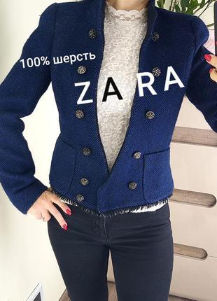Zara woman твидовый жакет из чистой шерсти