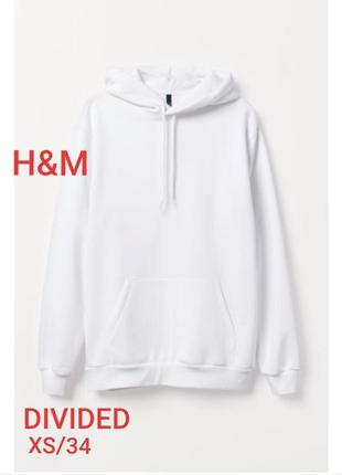 H&m xs/34 белое утеплённое объёмное худи/толстовка/батник