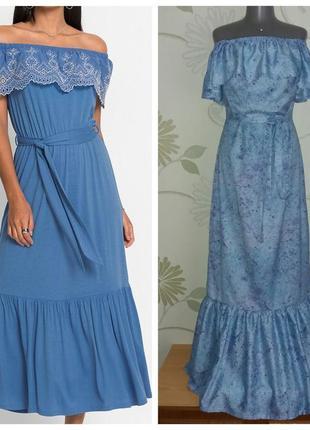 Платье макси длинное в пол с воланами с открытыми плечами бати...