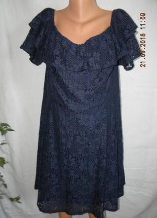 Кружевное новое платье большого размера с открытыми плечами
