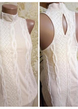 Шикарное платье- туника