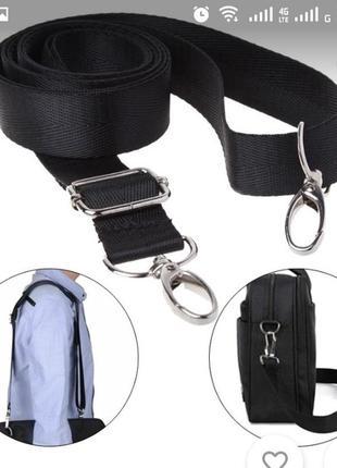 Текстильная широкая ручка ремешок на сумку
