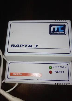 Газосигнализатор сигнализатор метана Варта-3 220В новые паспорта