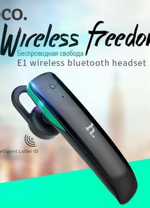 Bluetooth гарнитура Hoco E1